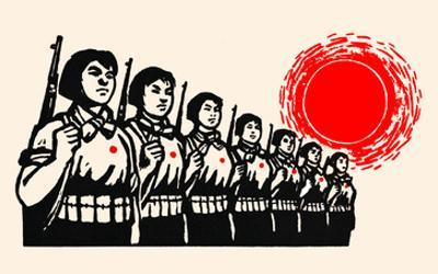 Women Fight under the Red Sun by Chinese Government