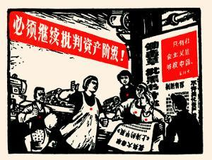 Women in the Mills by Chinese Government