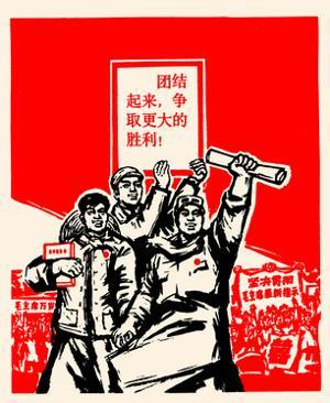 Workers Can Lead by Chinese Government