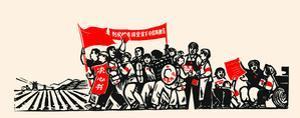 Young and Old March Forward by Chinese Government
