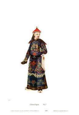 Chinese Mandarin Figure