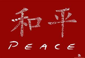 Chinese Peace Text Poster