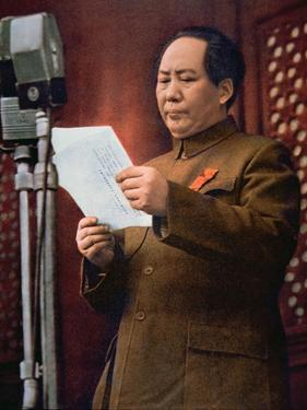 Chairman Mao Zedong Proclaiming the Founding of the People's Republic of China by Chinese Photographer