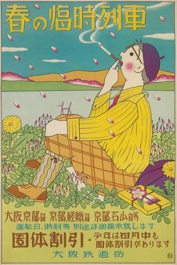 Chinese Poster of European Smoker