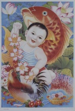Chinese Poster with Baby, Koi and Rooster