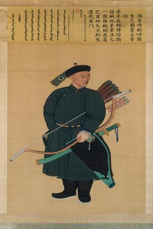 Portrait of the Imperial Bodyguard Zhanyinbao, Hanging scroll, 1760
