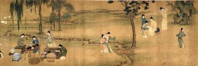 Scholars' Gathering in a Bamboo Garden