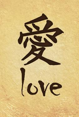 Chinese Writing (Love) Art Poster Print