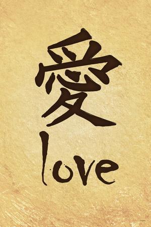 https://imgc.allpostersimages.com/img/posters/chinese-writing-love_u-L-PYAXPB0.jpg?artPerspective=n