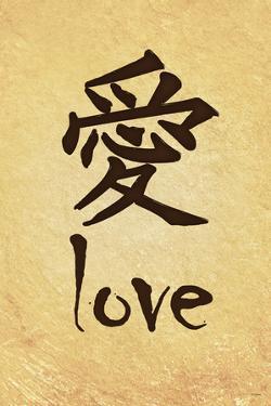 Chinese Writing (Love)