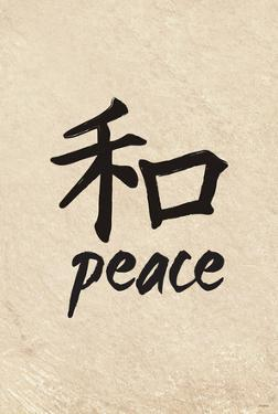 Chinese Writing (Peace) Art Poster Print