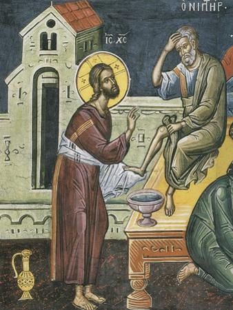 Christ Washing the Feet of the Apostles, 16th Century