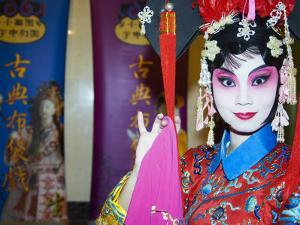 Chinese Eye Performer, Taiwan by Christian Kober