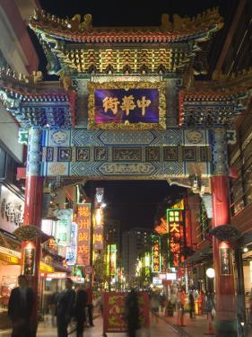 Chinese Gate, China Town at Night, Yokohama, Japan by Christian Kober