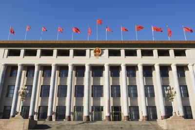 Chinese National Flags on a Government Building Tiananmen Square Beijing China by Christian Kober
