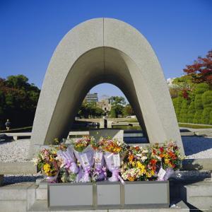Hiroshima Peace Memorial Park, Hiroshima, Japan by Christopher Rennie
