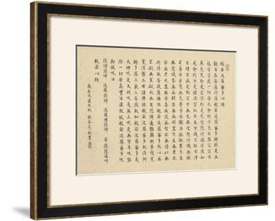 Heart Sutra by Chucnmaw Shih