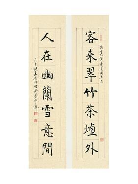 Poem of Zen by Chucnmaw Shih