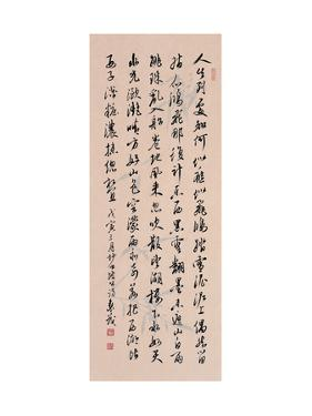 Three of Su Dong Po's Poems by Chucnmaw Shih