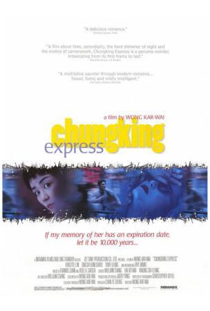 https://imgc.allpostersimages.com/img/posters/chungking-express_u-L-F4S75M0.jpg?artPerspective=n
