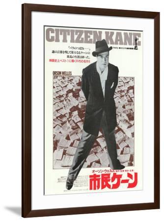 Citizen Kane - Japanese Style--Framed Poster