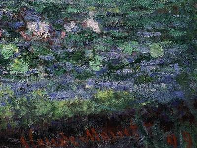 Monet's Signature, from Le Bassin Aux Nymphéas, Harmonie Verte, Waterlily Pool, Harmony in Green