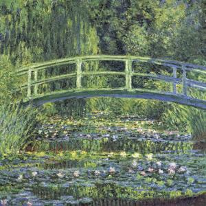 Water Lily Pond, c.1899 (blue) by Claude Monet