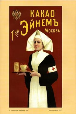 Cocoa - it Has Medicinal Properties