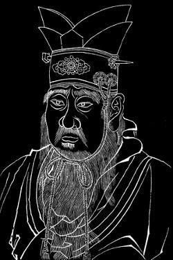 Confucius (551-479 B), Chinese Philosopher