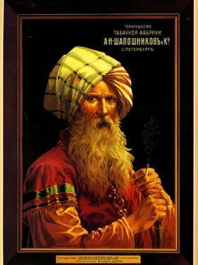 Cossacks Prefer Shakapnikov Cigarettes of T. Petersburg