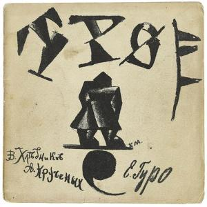 Cover of the Book The Three, 1913