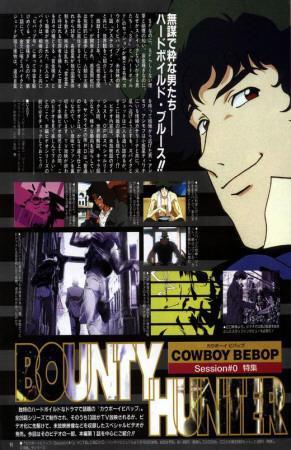 https://imgc.allpostersimages.com/img/posters/cowboy-bebop_u-L-F4PYIE0.jpg?p=0