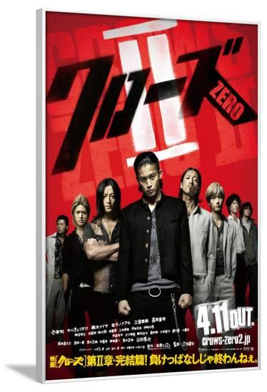 Crows Zero II - Japanese Style--Framed Poster