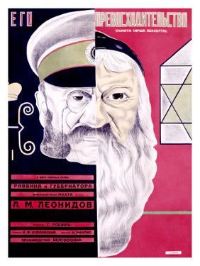 His Highness by D^ Bulanov