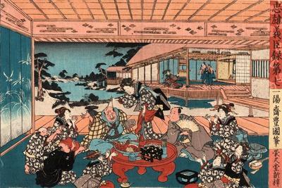https://imgc.allpostersimages.com/img/posters/dai-shichi_u-L-PUUFBV0.jpg?artPerspective=n