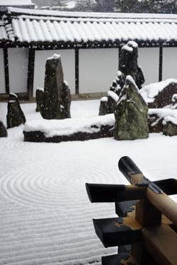 Snowy day in Tofuku-ji Temple rock garden, Kyoto, Japan, Asia by Damien Douxchamps