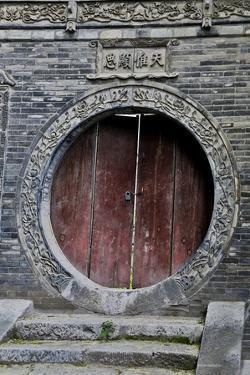 Doorway in Great Mosque Xi'an in the Muslim Quarter by Darrell Gulin
