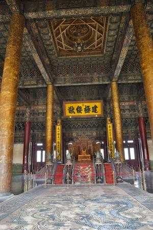 Forbidden City, Beijing. the Imperial Palace by Darrell Gulin
