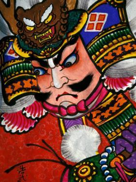 Samurai, Warrior Folk Art, Takamatsu, Shikoku, Japan by Dave Bartruff