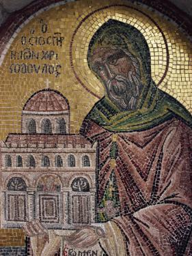 Mosaic of St. John, Monastery of St. John, Patmos, Dodecanese, Greek Islands, Greece, Europe by David Beatty