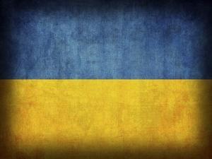 Ukraine by David Bowman