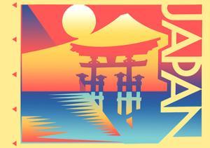 Tori Gate in Japan by David Chestnutt