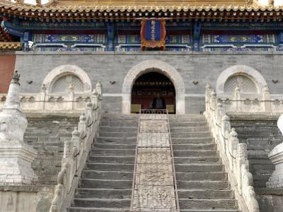 Five Terrace Mountain, One of China's Most Ancient Buddhist Sites, Shanxi, China