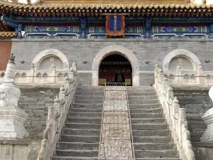 Five Terrace Mountain, One of China's Most Ancient Buddhist Sites, Shanxi, China by De Mann Jean-Pierre
