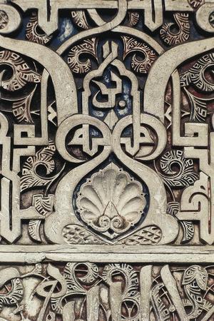 https://imgc.allpostersimages.com/img/posters/decorative-element-alhambra_u-L-PP9SVW0.jpg?artPerspective=n