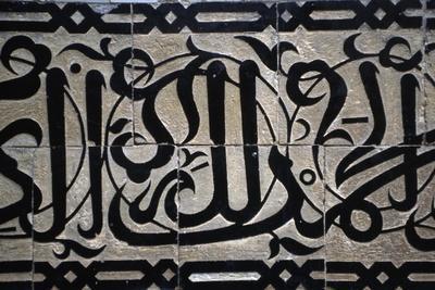 https://imgc.allpostersimages.com/img/posters/decorative-elements-detail-medersa-mosque_u-L-PPQK0M0.jpg?p=0