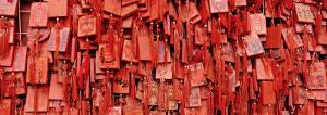 Detail, Prayer Wishes, Daii Temple, Tai'an, China