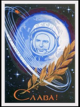Gherman Titov, Soviet Postcard by Detlev Van Ravenswaay