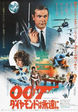 Diamonds are Forever, Japanese poster, Sean Connery, Jill St. John, 1971