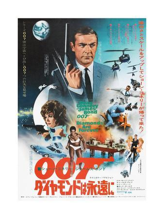 https://imgc.allpostersimages.com/img/posters/diamonds-are-forever-japanese-poster-sean-connery-jill-st-john-1971_u-L-PJY6C50.jpg?artPerspective=n
